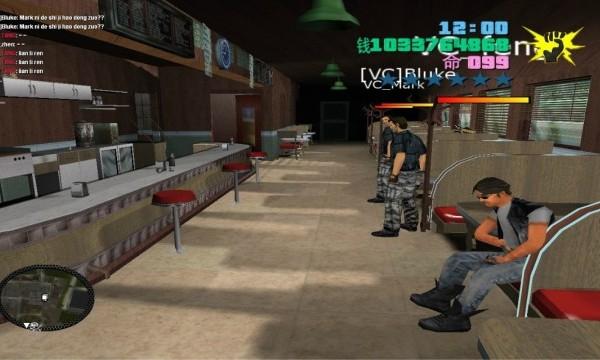 罪恶都市联机(VCMP)游戏截图2013-12-28